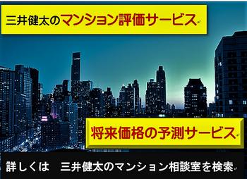 三井健太PRロゴ (2).png